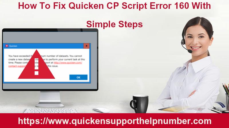 Fix Quicken CP Script Error 160